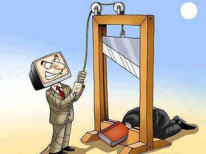 کاریکاتور - تلویزیون قاتل مطالعه
