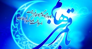 زندگی نامه حضرت ابوالفضل العباس