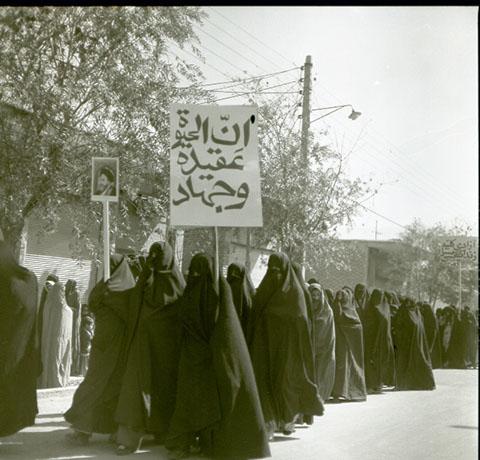 Estahban - bahman57 -12
