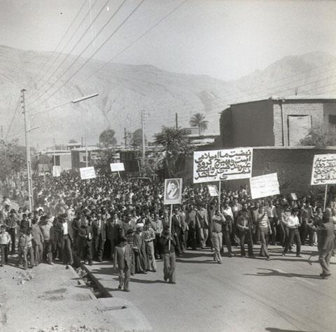 Estahban - bahman57 -3