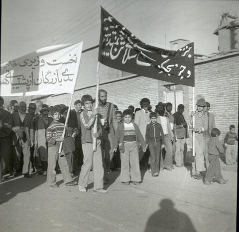 Estahban - bahman57 -4