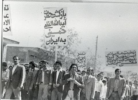 Estahban - bahman57 5