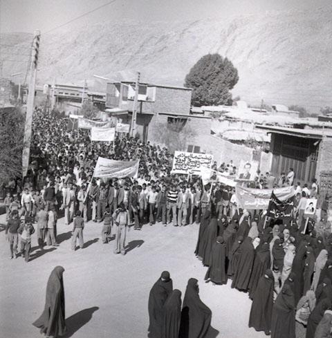 Estahban - bahman57 -9