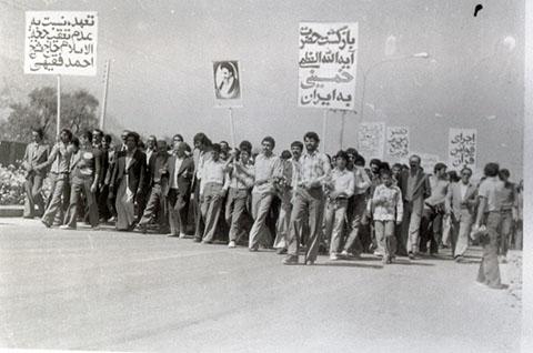 Estahban - bahman57